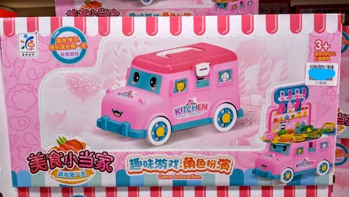 兒童仿真醫生組玩具車 有輪子可以滑動哦 醫療小博士 美食小當家 兒童辦家家酒玩具車 益智玩具 生日禮物 現貨桃園
