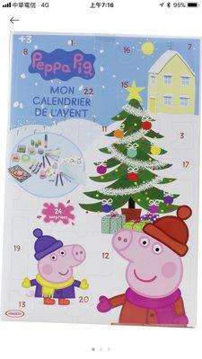 PEPPA PIG Advent calendar佩佩豬的年月曆(裡面有12項禮物)