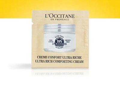 【Q寶媽】L'OCCITANE 歐舒丹 乳油木保濕霜 1.5ml 體驗包 期限2021.05
