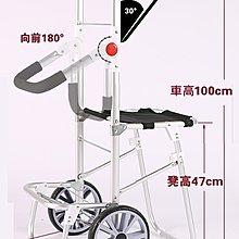 鋁合金購物車買菜車爬樓帶椅凳大容量可摺疊拉桿車