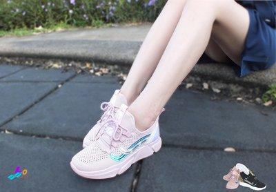 Lo流行女鞋~*微涼優雅 。墊腳顯瘦厚底透氣網老爹鞋