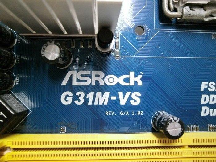 【全國主機板維修聯盟】華擎 ASRock G31M-VS ☆保固30天☆