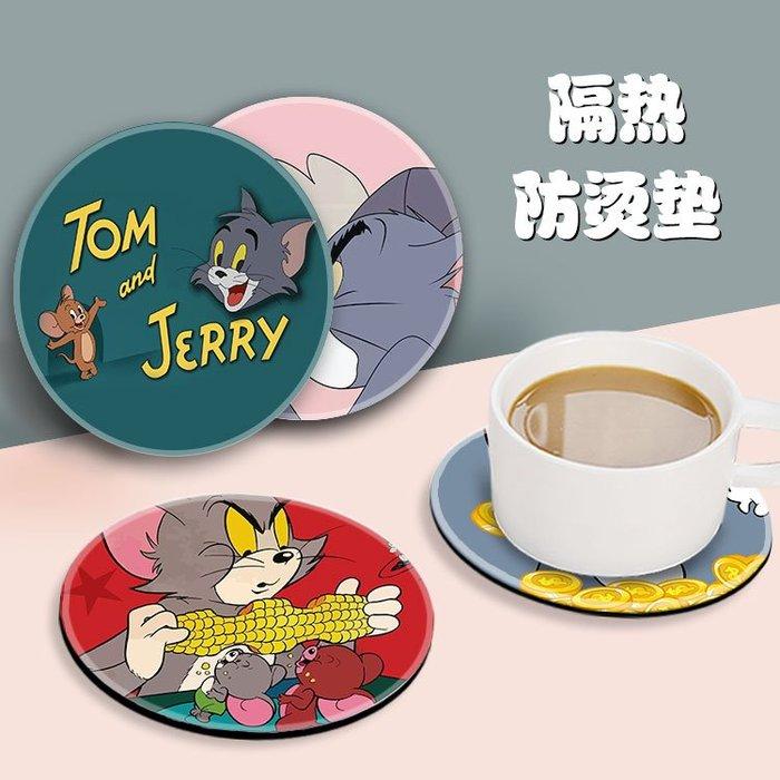 家居布藝貓和老鼠可愛方杯墊圓杯墊創意餐桌墊席布茶墊茶道配件隔熱防滑墊