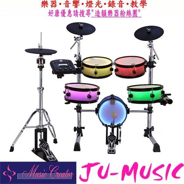 造韻樂器音響- JU-MUSIC - XM E-8SR LED 電子鼓 可換顏色及模式 另有 Roland Yamaha