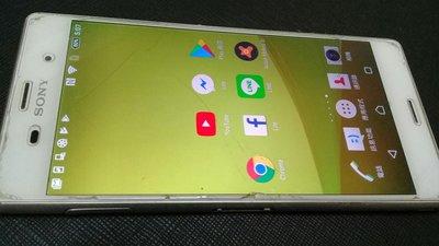 SONY Z3手機,SONY,二手手機,中古手機,手機空機~SONY Z3手機(安卓6.0.1功能正常螢幕有裂痕瑕疵,觸控螢幕正常)
