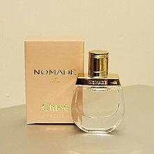 全新Chloe Nomade 5ml香水版