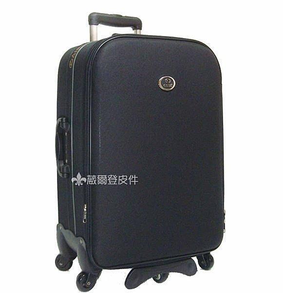 《葳爾登》29吋台灣Kaibia旅行箱五輪行李箱凱帝爾硬面360度防水登機箱29吋0520黑