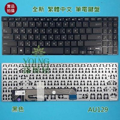 【漾屏屋】含稅 華碩 ASUS X560M X560MA X560U X560UD 全新 繁體 中文 筆電 鍵盤