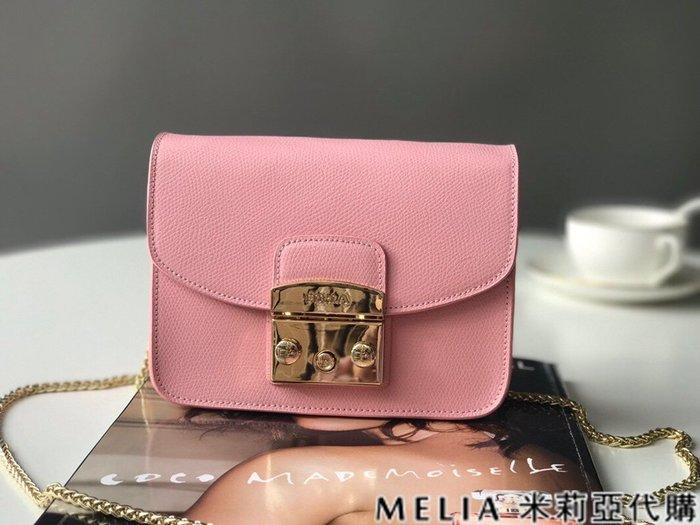 Melia 米莉亞代購 商城特價 數量有限 每日更新 FURLA 經典小方 淑女包 單肩斜背包 素色來襲 粉色