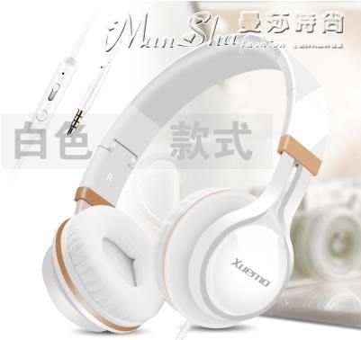 熱銷耳罩式耳機手機電腦通用重低音耳機頭戴式OPPO華為vivo有線全民K歌大耳麥