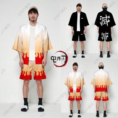 鬼滅之刃和服 無限列車 煉獄杏壽郎 鬼殺隊周邊印花 cosplay 披風 cos 服 羽織