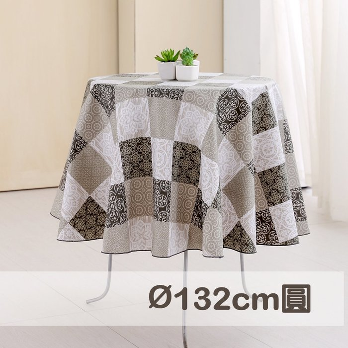 CasaBella美麗家居 | 防水 桌巾 米灰維洛納 圓款 直徑132cm | 桌布 野餐 餐墊 露營