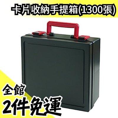 🔥現貨🔥空運 日版 TCG 卡片專用收...
