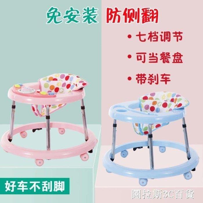 嬰兒學步車防側翻多功能帶音樂兒童寶寶手推可坐助步車6/7-18個月QM