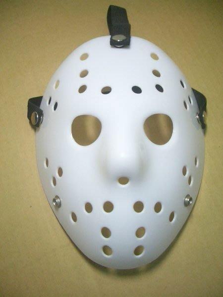 萬聖節 13號星期五開膛手 傑森珍藏版 面具批發價 每個39元