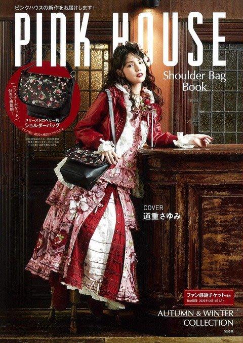 ☆Juicy☆日本雜誌附錄 PINK HOUSE 草莓 花朵 斜背包 肩背包 單肩包 側背包 小方包 郵差包 2410