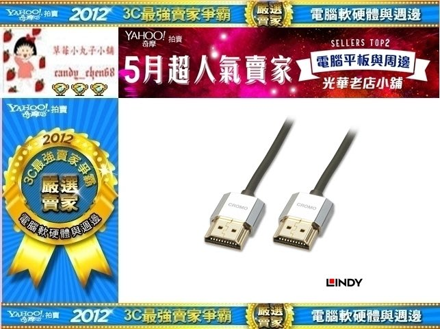 【35年連鎖老店】LINDY 41671 - 鉻系列HDMI 2.0 4K極細影音傳輸線 1M 有發票/