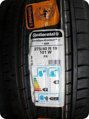 ***天下第一輪*** Continental 德國馬牌CSC3 SSR 失壓續跑胎275/40/19 完工價13800