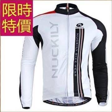 男單車衣車褲長袖套裝-明星款率性獨特造型男自行車服55u11[獨家進口][米蘭精品]
