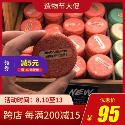 MIKO正韓專賣魯魯日本英國LUSH/露詩 嵐舒小紅帽NEW再新洗髮皂洗頭手工皂