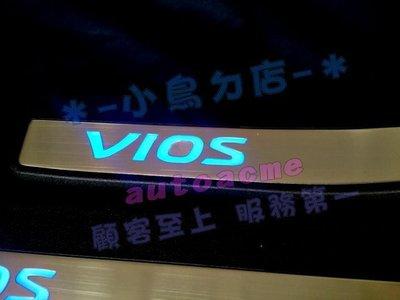(小鳥的店)豐田 2014-2020 VIOS LED門檻 迎賓踏板 門檻飾條 防刮護板 藍光 氣氛燈 塑料 一組四入