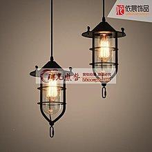「拾光掠影」美式復古工業風吊燈單頭酒吧吧檯燈loft創意鐵藝陽台燈罩吊燈