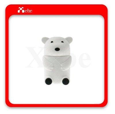 白熊造型隨身碟 創意禮物 8GB