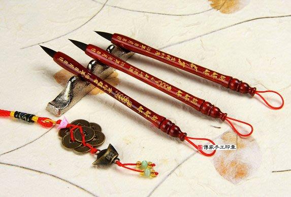 高級紅紫檀木袖珍型胎毛筆1支,全手工打造,兼毫,可實際書寫。筆桿材質:紅紫檀木。免費嬰兒剃頭,包含儀式+拍照。新北