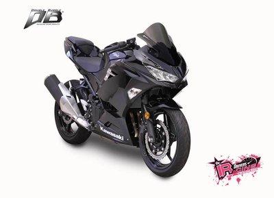 ♚賽車手的試衣間♚ Zero Gravity® Kawasaki Ninja 400 2018-19 DB款 風鏡