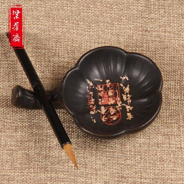 4寸小硯台墨碟陶瓷多功能文房用品筆擱墨汁水碟