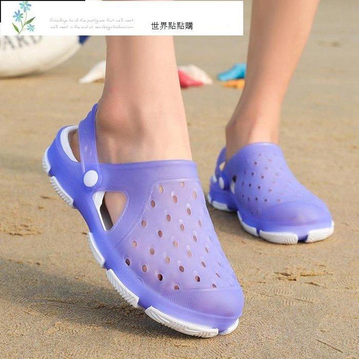 一鞋 兩穿洞洞鞋 海邊沙灘度假中性潮les不露腳趾涼鞋 女學生平底夏 海灘鞋 涼鞋 溯溪鞋 運動鞋 戶外鞋
