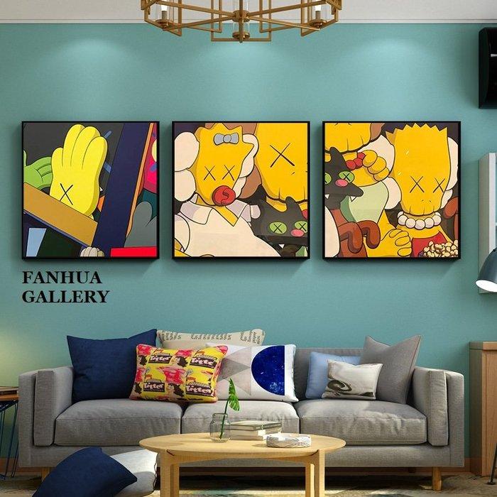 C - R - A - Z - Y - T - O - W - N kaws掛畫創意潮流卡通裝飾畫辛普森芝麻街潮牌版畫美學空間藝術大師作品畫美式時尚房間客廳掛畫