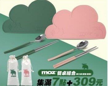 萊爾富 moz 餐具組合 粉色+綠色 2款