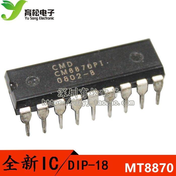 調解碼器MT8870DE 晶片 積體電路 DIP-18  W8.190126 [312270]