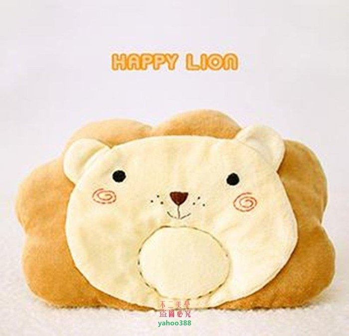 美學4童話獅子之旅系列新生兒寶寶嬰兒定型枕 寶寶睡枕 防偏卡通小獅子定❖29179