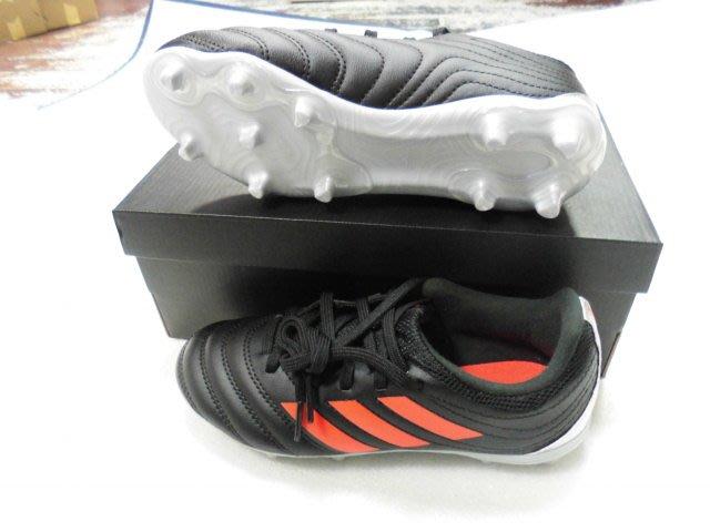 【n0900台灣健立最便宜】2019 ADIDAS 兒童足球鞋 COPA  19.3 FG J F35465
