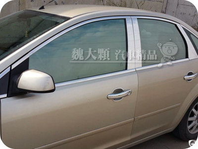 【魏大顆 汽車精品】Focus 4D(05-12)專用 不鏽鋼車窗飾條 含B柱C柱ー車窗亮條 裝飾條 Mk2 Mk2.5
