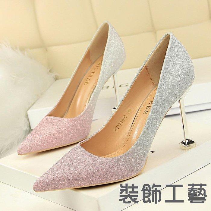 1716-9韓版時尚細跟高跟淺口尖頭拼色閃亮顏色漸變性感顯瘦女單鞋
