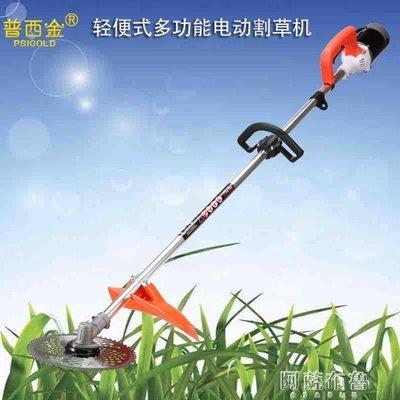 割草機 電動割草機充電式多功能打草機高枝鋸插電瓶車電池直流電48伏60伏 MKS間尚軒