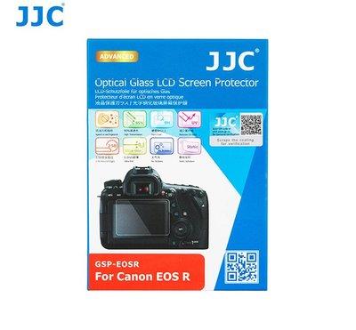 JJC GSP-EOSR 超薄 鋼化 玻璃 保護貼 可用於 Canon EOS R 相機 連清潔布 套裝 screen protector