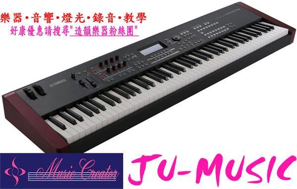 造韻樂器音響- JU-MUSIC - 全新 YAMAHA MOXF8 專業 合成器 電鋼琴 鍵盤 特惠 出清價