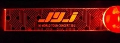 2011年 JYJ週邊 worldwide concert in 釜山 官方週邊 螢光棒