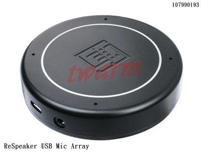 《德源科技》r)Seeed 原廠 ReSpeaker USB Mic Array 麥克風陣列 (107990193)