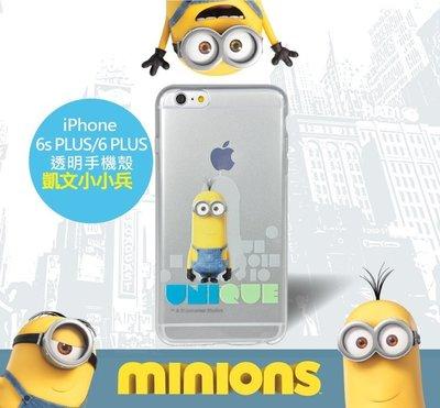 原廠授權 minions 小小兵 iPhone 6s /  6s Plus  4.7吋/ 5.5吋 透明保護套-凱文小小兵 台北市
