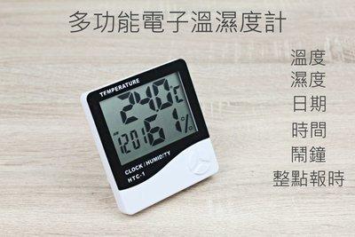 [戶外家]多功能電子溫濕度計 大螢幕電子鐘 時鐘 掛鐘 座鐘 桌上型 鬧鐘 辦公室 溫度 濕度 LCD顯示[H73] 新北市