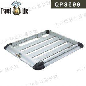 【大山野營】安坑特價 Travel Life 快克 QP3699 鋁合金置物盤 車頂置物盤 置物籃 行李箱 行李籃 貨架