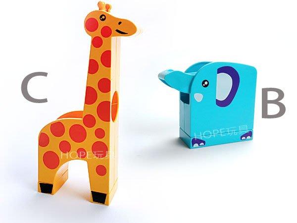 長頸鹿 大象 滾球滑道 滿額免運 大顆粒積木 配件 零件 科教 兼容惠美我高OK 超取3天 娃娃屋 遊樂園