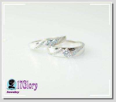 情侶對戒鍍銀白K金約30分/50分 鑲崁白鑽閃耀真鑽光澤  情人節 結婚周年 定情 告白  #現貨✽17Glory ✽