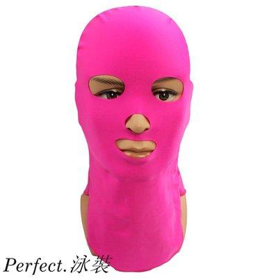 Perfect~泳裝防水母游泳帽防紫外線防曬護臉頭套面罩臉基尼潛水泳帽男女通用款