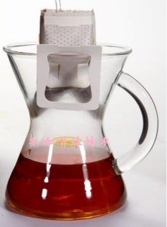 *咖啡妹妹* AKIRA 耳掛式玻璃壺 迷你玻璃壺 AK-DPG-MINI 300ml